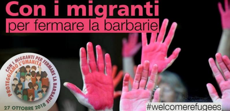 """""""Con i migranti contro la barbarie"""".Oggi in tutta Italia (A Roma alle 16 in piazza Santi Apostoli)"""