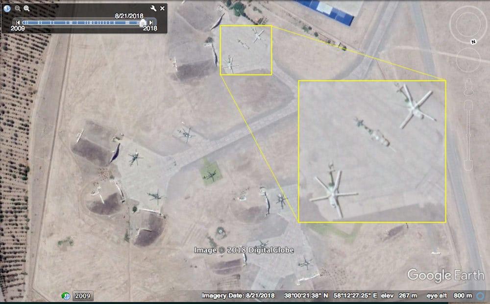 - Google Earth