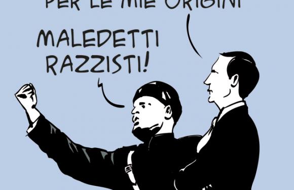 Taglio alto/Nipoti d'Italia