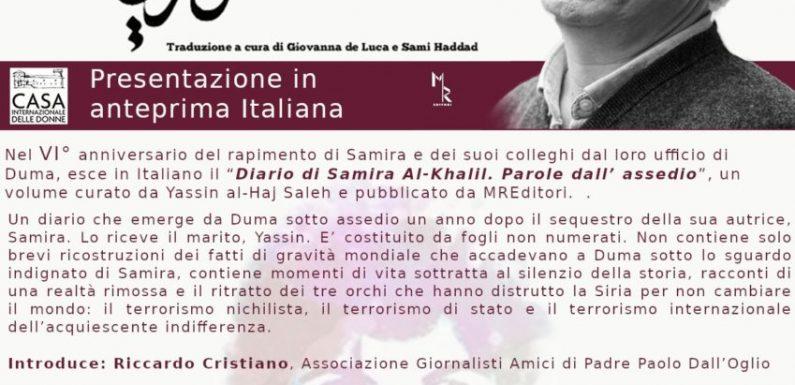 """Presentazione del """"Diario di Samira Khalil. Parole dall'assedio"""". Roma, 9 dicembre"""