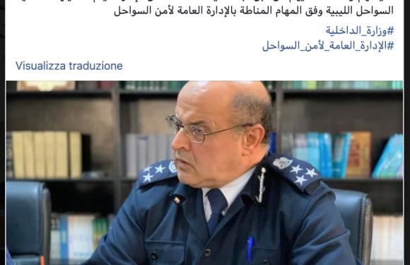 L'Italia continua a equipaggiare la Libia per respingere i migranti. Il caso delle motovedette ricondotte a Tripoli