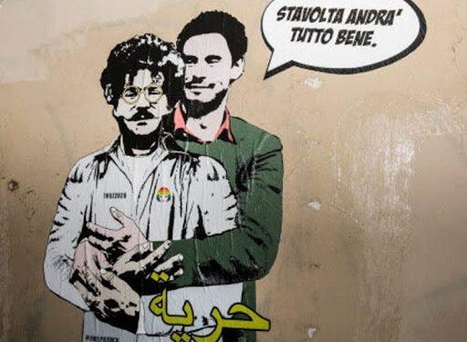 Patrick Zaky: l'Italia chieda di visitare in carcere lo studente