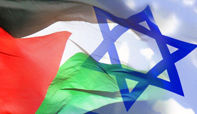 Per una pace giusta tra Palestina e Israele