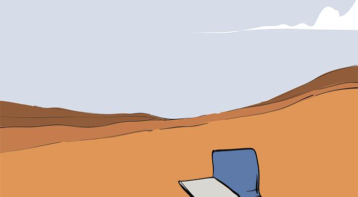 Scuola, e deserto