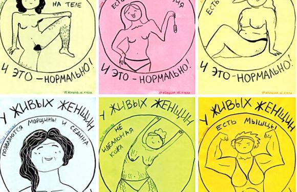 Yulia Tsvetkova, l'artista e attivista russa che rischia 6 anni di galera per i suoi disegni della vagina. La mobilitazione per fermare il processo