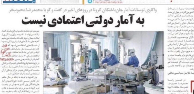 Iran, chiuso un quotidano: vietato diffondere i reali numeri della pandemia