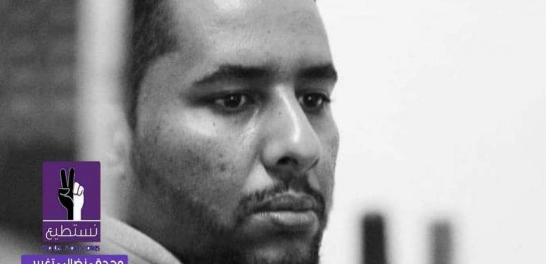 """Basta repressione in Mauritania! Solidarietà ai compagni del movimento """"Possiamo"""""""