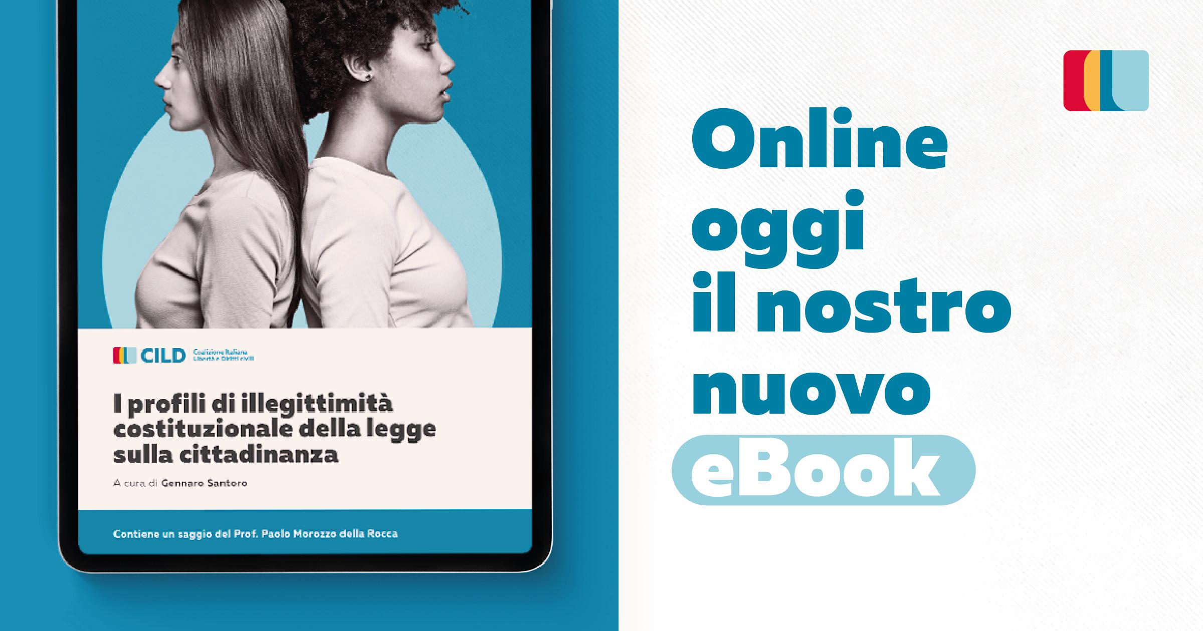 e-book cittadinanza