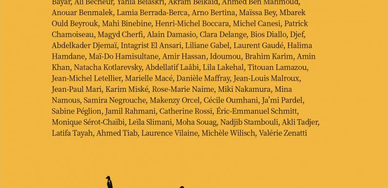 """""""Al Cuore della Migrazione"""" – Il libro che sostiene SOS MEDITERRANEE Italia"""