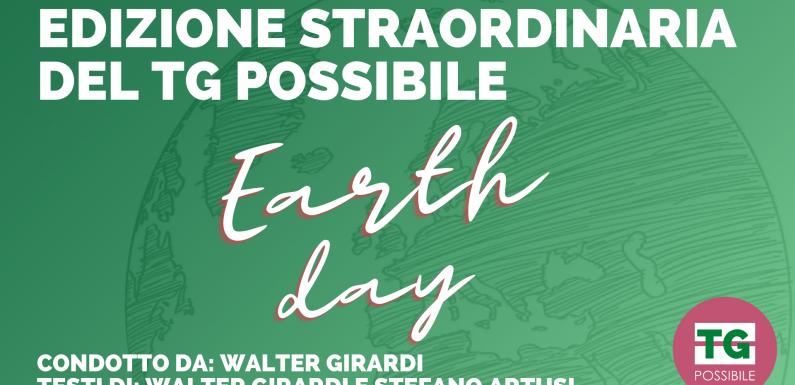 #EarthDay2021: in bocca al lupo alla Terra