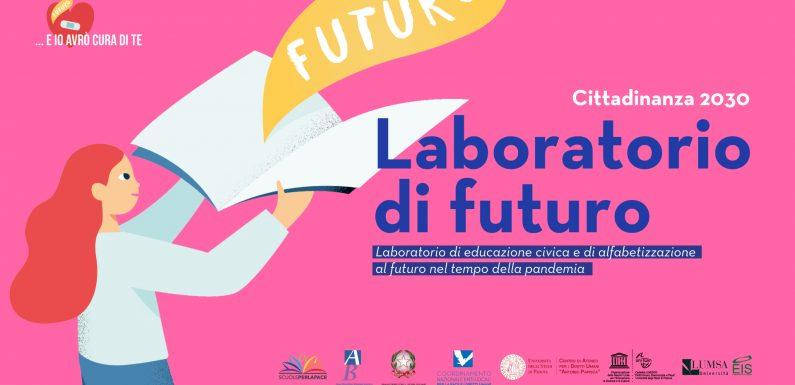 Laboratorio di futuro
