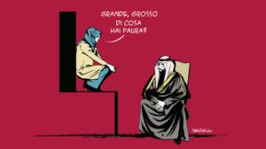 Atlantide/The Dissident. Il delitto Khashoggi