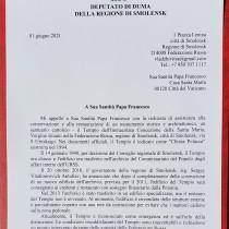 Un deputato comunista russo scrive a Papa Francesco