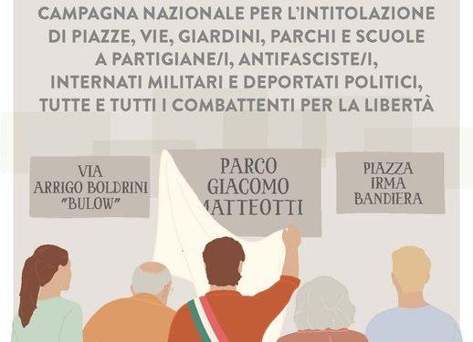 """L'ITALIA È ANTIFASCISTA"""